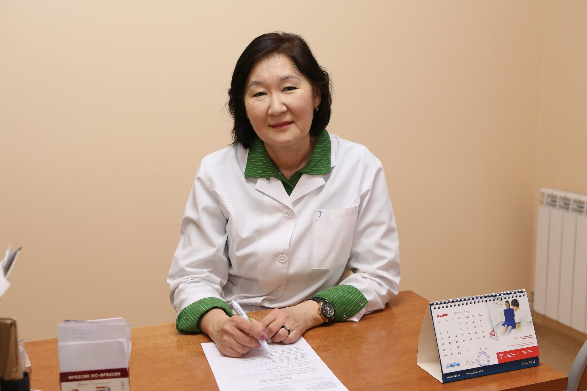 Д-р Баспаева Мира Булатовна - Маммолог - Актобе
